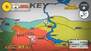 14 ноября 2018. Военная обстановка в Сирии. Конфликт протурецких и курдских сил в Сирии и Турции.