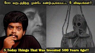 500 வருடங்களுக்கு முன்பு வாழ்ந்த நம்ப முடியாத மனிதர்!!| Leonardo DaVinci's Unbelievable Inventions!!
