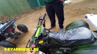 Детский бензиновый квадроцикл MOWGL  S MPLE 7 для двоих детей с доставкой