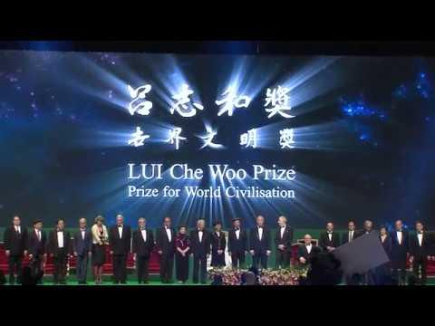 LUI Che Woo Prize - Prize for World Civilisation Prize Presentation Ceremony 2017