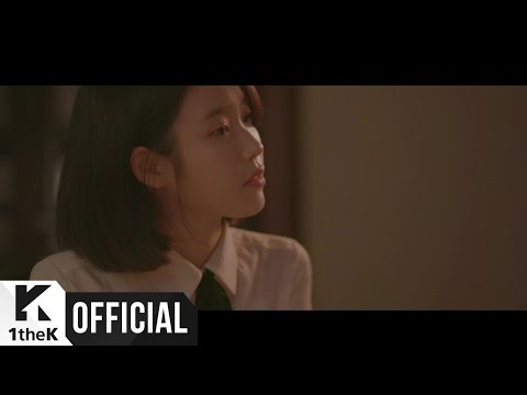 [MV] IU(아이유)   Through the Night(밤편지)