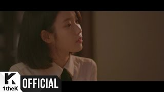 Mv Iu아이유 _ Through The Night밤편지