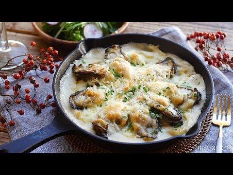 熱々をめしあがれ♪ 牡蠣 と ポテト の グラタン の レシピ 作り方