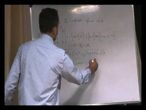 mathematics : Vector product for first semester Diploma students