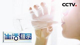 《生活提示》 20190625 喝水也会中毒吗?  CCTV