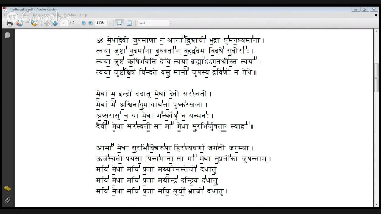 sri suktam pdf in hindi