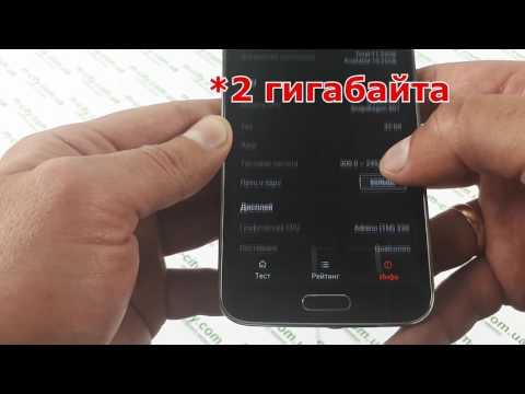 Обзор Samsung Galaxy S5 ( G900F ) или ( G900H ), а зачем платить больше за Samsung Galaxy S8 и S8+