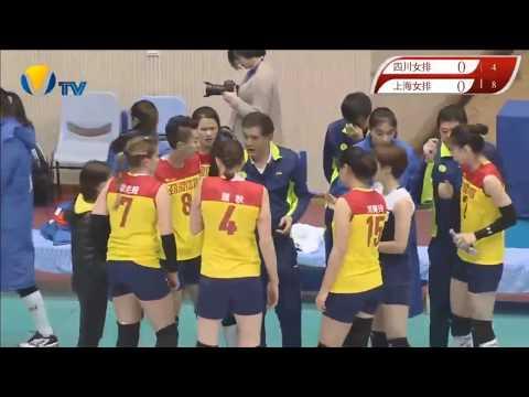 Sichuan vs Shanghai | 7 Jan 2016 | Chinese Women Volleyball League 2016/2017
