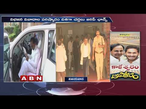 Telangana CM KCR To Invite AP CM YS Jagan For Kaleshwaram Project Inauguration | ABN Telugu
