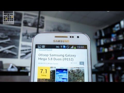 Samsung Galaxy Win Duos Обзор - keddr.com