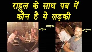 Rahul Gandhi in pub with Italian girl, Picture goes viral | वनइंडिया हिंदी