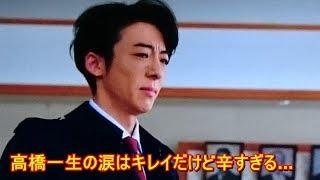 高橋一生 涙が苦しい、切ない、美しい!『民衆の敵』 YT動画倶楽部 ご視...