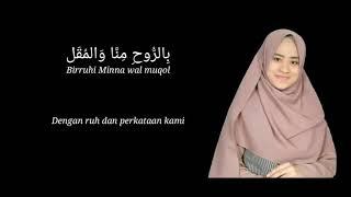 Gambar cover Innal habibal musthofa   ان الحبيب المصطفى   lirik dan terjemah by ai khodijah   sholawat   YouTube