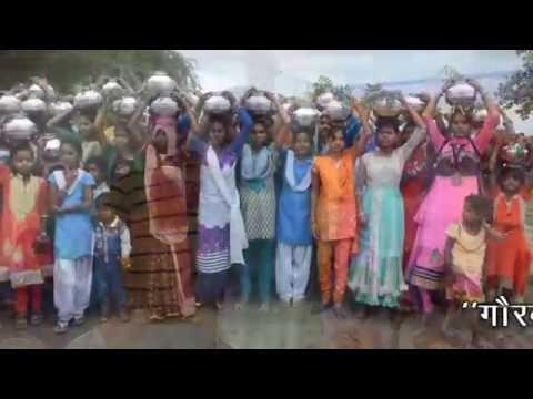 Gourav Yatra G.P. Anthada, Swachh Bharat Mission, Acchi Bundi