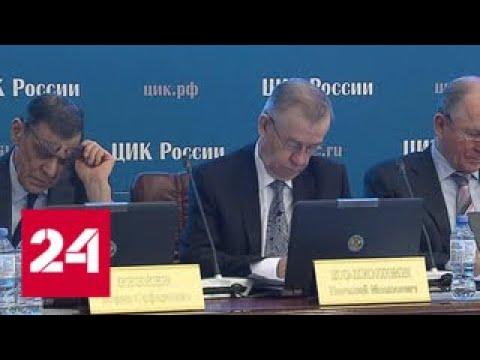 На ВДНХ, заводах и даже в зале суда: кандидаты продолжают предвыборную кампанию - Россия 24