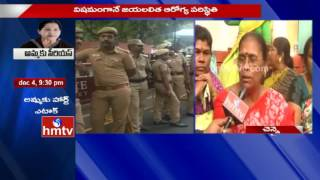 Amma Fans Express Emotional Feelings On Jayalalithaa | She Is God For Tamil Nadu | HMTV