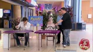 Magic Jigsaw Puzzle Prank
