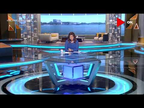 صباح الخيريا مصر- السيسي : مصرتتضامن مع حكومات وشعوب العالم في محاربة فيروس كورونا  - نشر قبل 7 ساعة