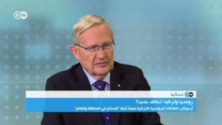 مسائية DW: التقارب التركي الروسي الجديد وانعكاساته على الأزمة السورية