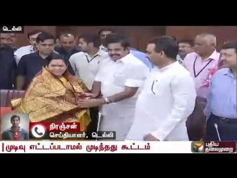 Cauvery issue : No decision taken at the meeting chaired by Uma Bharti | Details