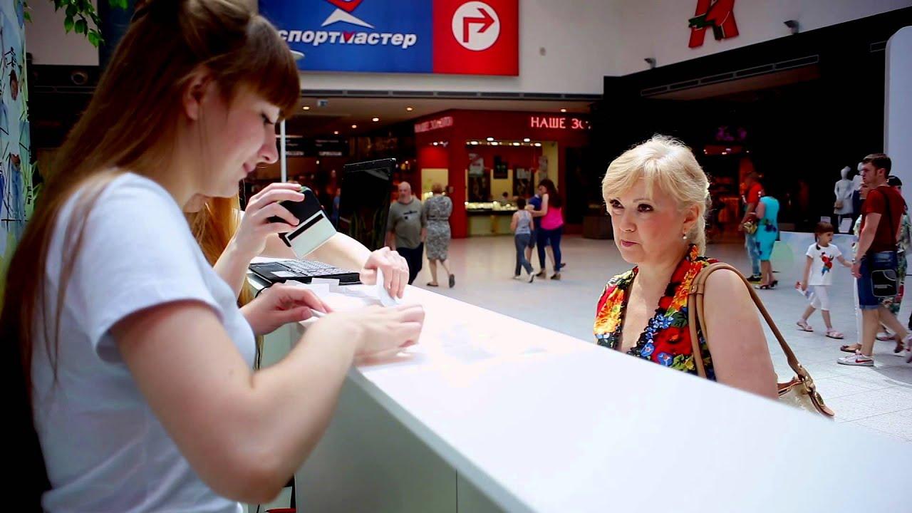 В модные страны собирай чемоданы с МЕГОЙ Адыгея-Кубань! - YouTube