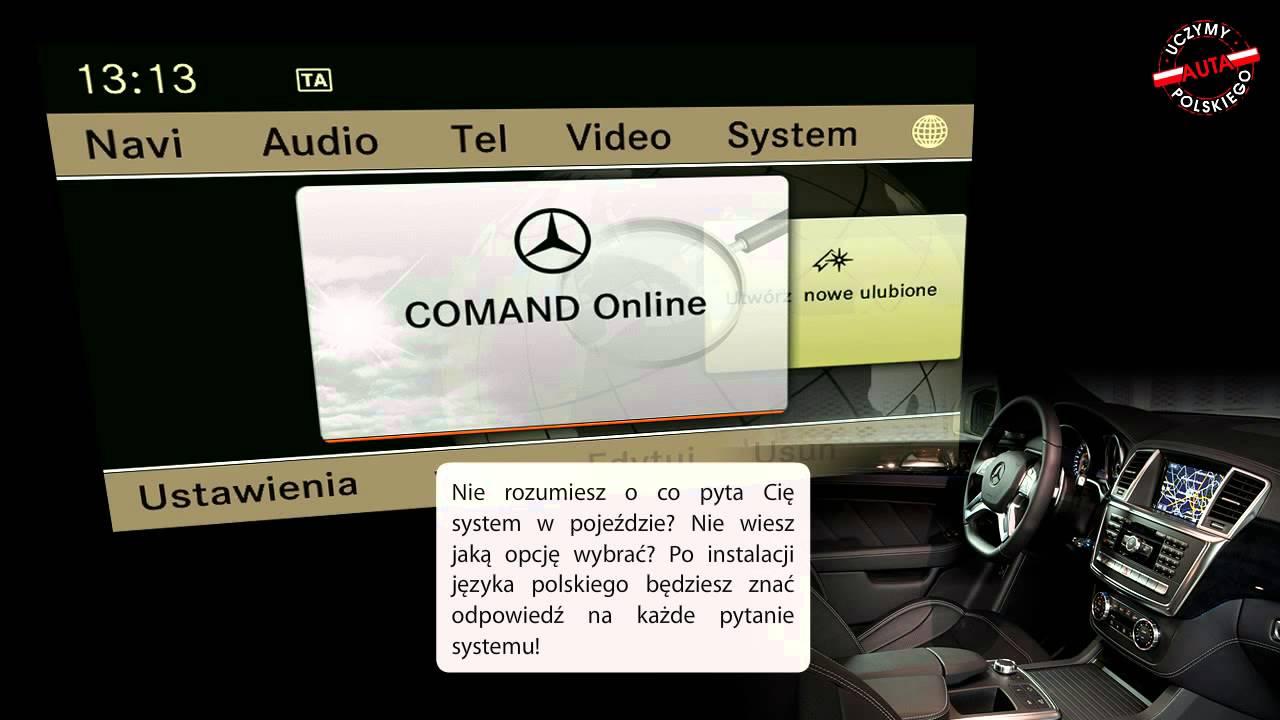 mercedes comand online ntg 4 5 polski lektor youtube. Black Bedroom Furniture Sets. Home Design Ideas