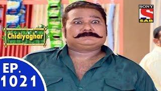 Chidiya Ghar - चिड़िया घर - Episode 1021 - 22nd October, 2015