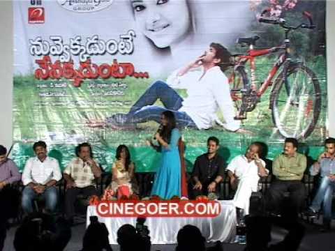 Nuvvekkadunte Nenakkadunta Audio Release Function - Uday Kiran, Swetha Basu Prasad (Part 1)