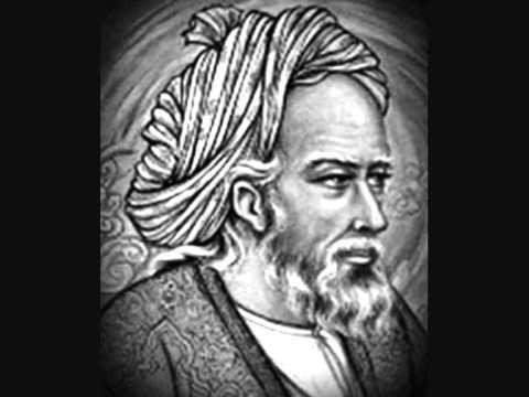 Mehmet ÖNDER - Rubai (Ömer Hayyam)