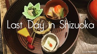 Download Video Shizuoka Family Time Part 3.. back to Tokyo MP3 3GP MP4