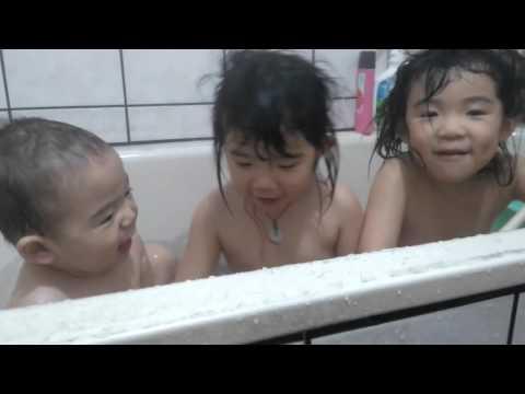 三姐弟愛泡澡3