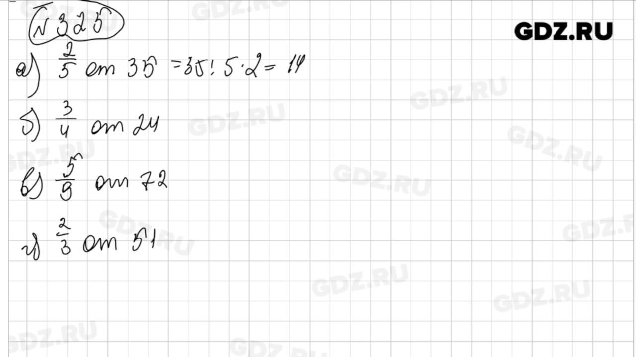 Решение 10.6 математика 10 класс мордкович