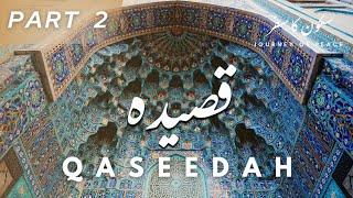 Qaseedah   یا عین فیض اللہ - قصیده   Part 2   by Hazrat Mirza Ghulam Ahmad (a.s.)   Ahmadiyya   [CC]