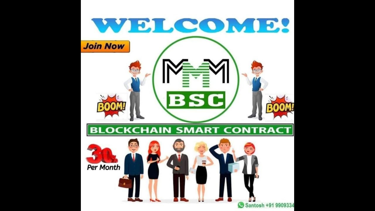 Very important Meeting Related to Current Issues of mmm Part 1