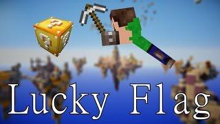 LegendaryMC ÚJ MINIGAME - Lucky Flag » Játék veletek   02
