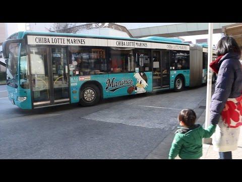 京成の連節バス「シターロ」を海浜幕張でいっぱい見てきた