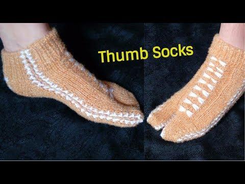 Thumb Socks Design (knitting) || in hindi