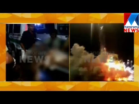 Fire works explotion in Kollam | Manorama News
