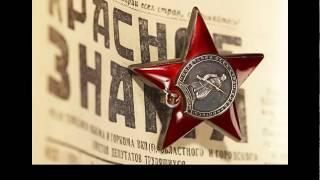 Документальное фото ВОВ 1941- 1945 г.