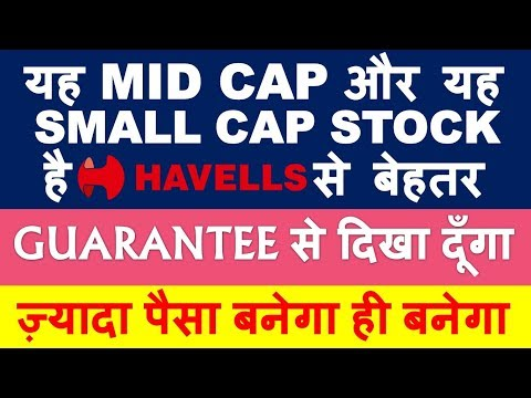 mid-cap-&-small-cap-stock-better-than-havells-|-multibagger-shares-for-2020-|-intraday-trading-tips
