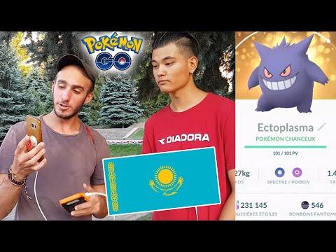 JE JOUE À POKÉMON GO AU KAZAKHSTAN (Французский парень играет в Pokemon GO в Казахстане)