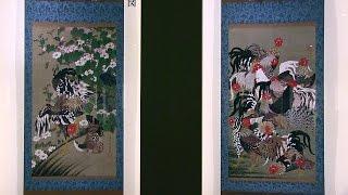 《釈迦三尊像》と《動植綵絵》 生誕300年記念「若冲展」