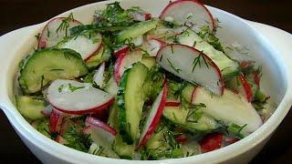 Салат с редиской и огурцом. Рецепты с редиской, простой рецепт редиски и простой салат с редиской.