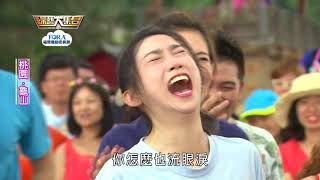 【福爾電動吸鼻器】綜藝大集合20180701 桃園龜山