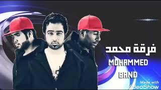 فرقة محمد الاماراتية اغنية سر الحياة  حفلة خاصة (Cover)