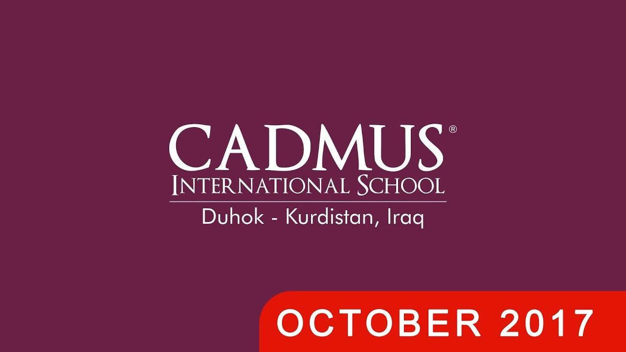 Download Cadmus international school DUHOK - Construction October 2017 - DRONE TOUR - Dara Company