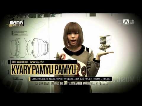 Kyary Pamyu Pamyu Receives Best Asian Artist Japan Award from MAMA 2013