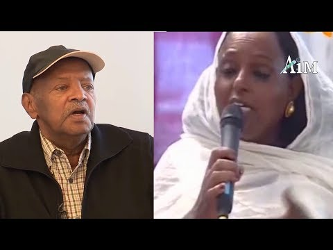 #Eritrea: Human Rights According to - Alamin Mohammed Seid