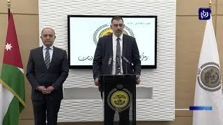 وزير العمل الحكومة لديها خطط لدعم القطاع الخاص  29/3/2020