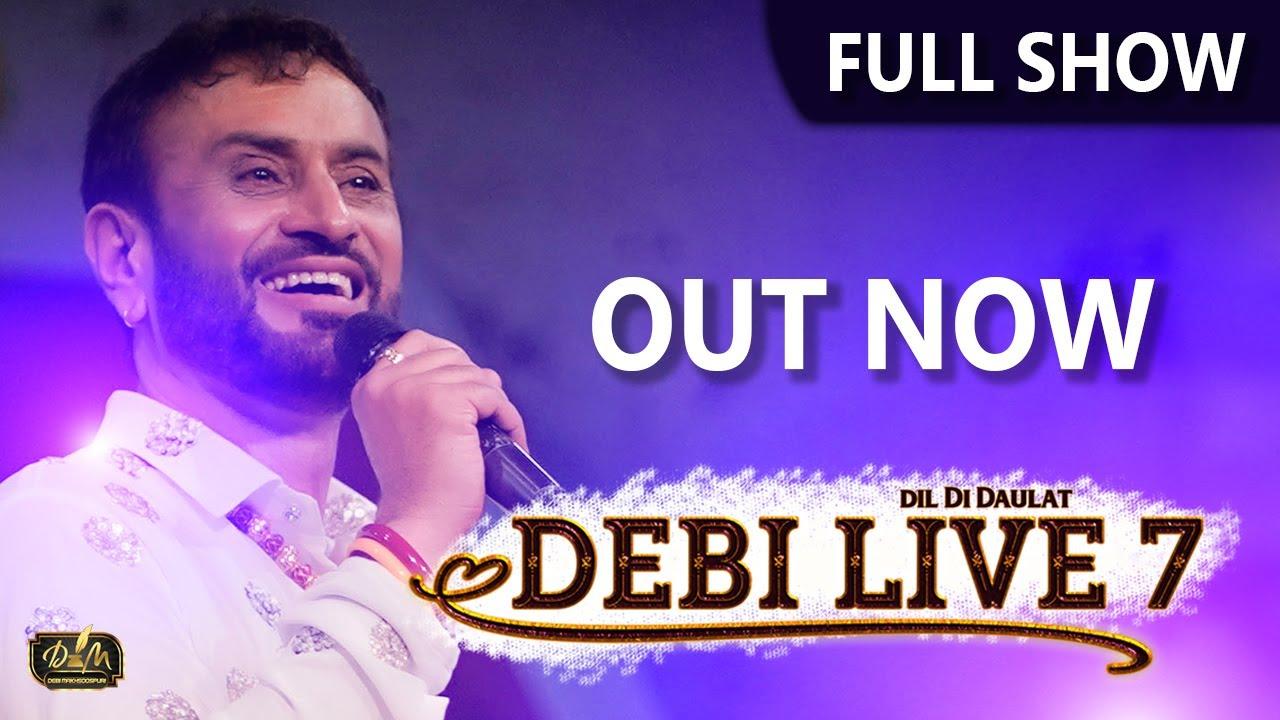 Download Full | Debi Live 7 | Dil Di Daulat | Debi Makhsoospuri | New Punjabi Songs | Latest Album 2020